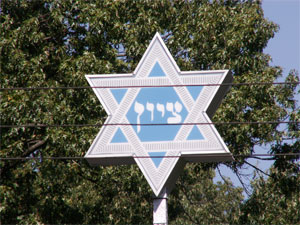 The Star of David, Magen David